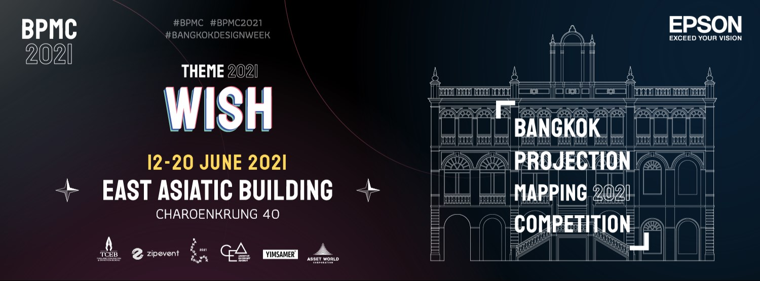 Bangkok Projection Mapping Competition 2021 Zipevent