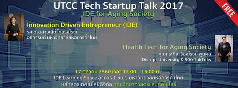 UTCC Tech Startup Talk 2017 – IDE for Aging Society Zipevent