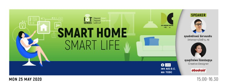 IoT Series - Beyond Smart Beyond Experience with IoT: Smart Home Smart Life Zipevent