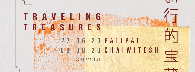 Traveling treasures by Patipat Chaiwitesh Zipevent