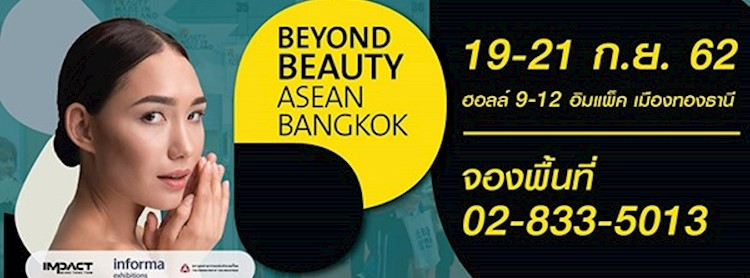Beyond Beauty Asean Bangkok 2019 Zipevent