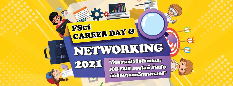 FSci Career Day & Networking 2021  และกิจกรรมปัจฉิมนิเทศ Zipevent