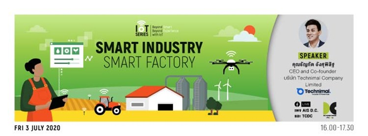 IoT Series - Beyond Smart Beyond Experience with IoT: Smart Industry Smart Factory Zipevent