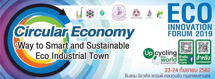 Eco Innovation Forum 2019 Zipevent