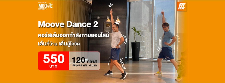 Moove Dance Season 2 Zipevent