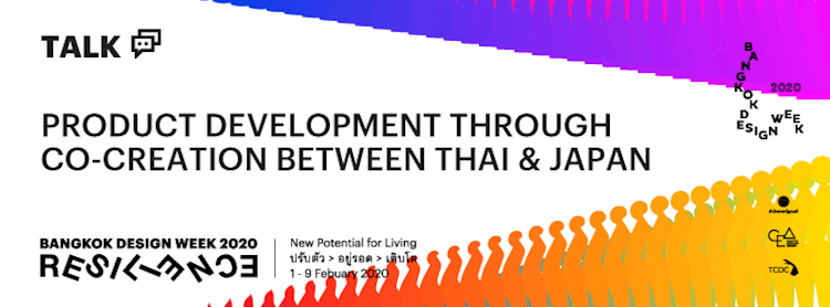 Product development through Co-creation between Thailand & Japan  Zipevent
