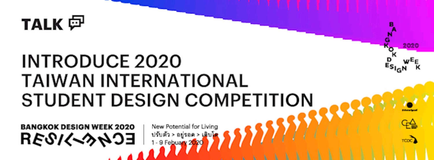 Introduce 2020 Taiwan International Student Design Competition			 Zipevent