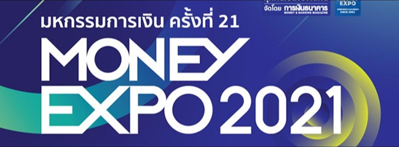 (เลื่อนการจัดงาน) Money Expo 2021 Zipevent