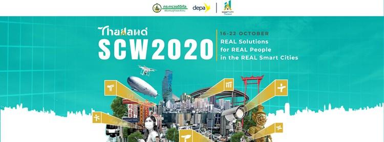 Thailand Smart City Week 2020 Zipevent