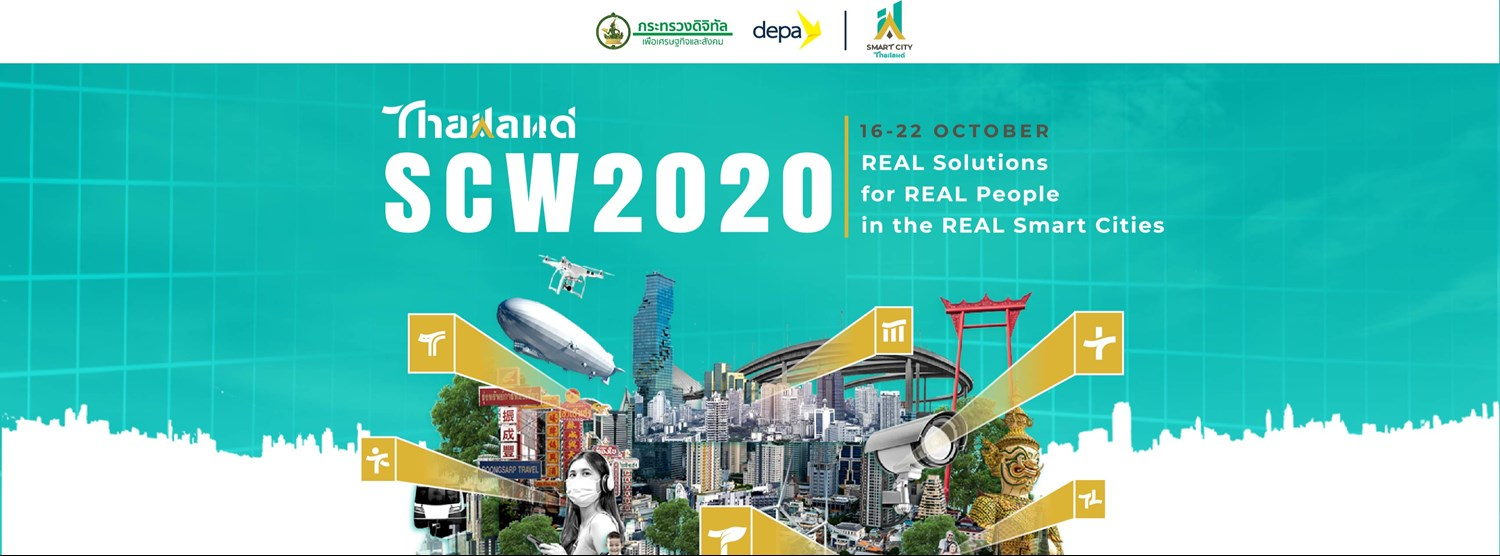 Thailand Smart City Week 2020 Zipevent