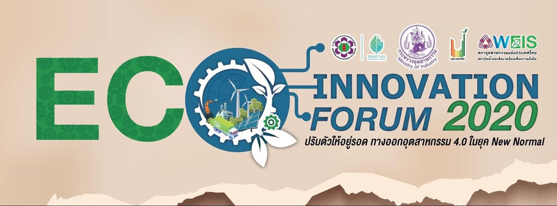Eco Innovation Forum 2020 Zipevent