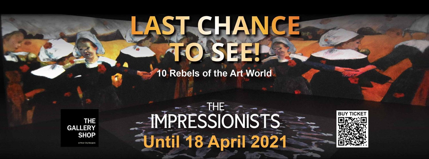 THE IMPRESSIONISTS Zipevent