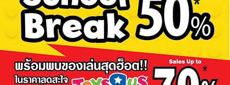 """Toys """"R"""" Us LEGO School Break Zipevent"""