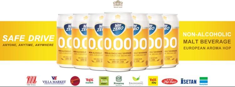 Hite Zero x Zipevent Special Promotion Zipevent