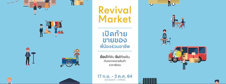 Revival Market Zipevent
