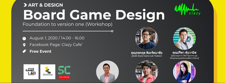 Board Game Design Zipevent