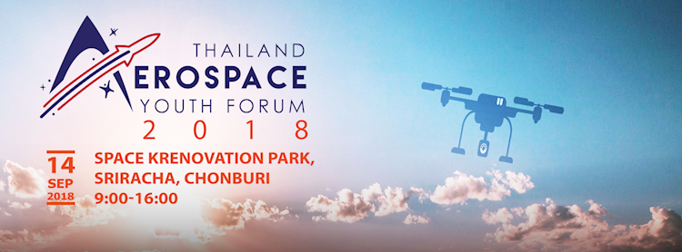 Thailand Aerospace Youth Forum Zipevent