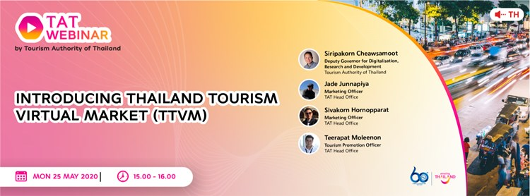 (REPLAY) Introducing Thailand Tourism Virtual Market (TTVM) Zipevent