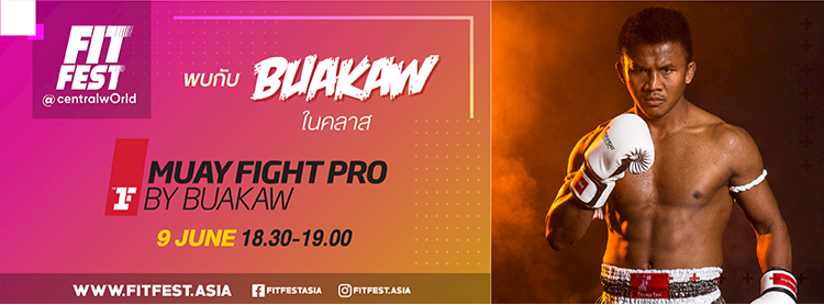 MUAY FIGHT PRO BY BUAKAW Zipevent