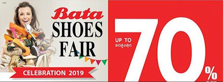 BATA Shoe Fair Celebration 2019 Zipevent