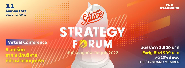 THE SECRET SAUCE STRATEGY FORUM 2022 คัมภีร์กลยุทธ์ฝ่าวิกฤตปี 2022  Zipevent