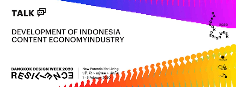 การพัฒนาอุตสาหกรรม Content Economy ของอินโดนีเซีย | The development of Indonesia's content economy industry and the driving forces of Creative Economy in ASEAN Zipevent