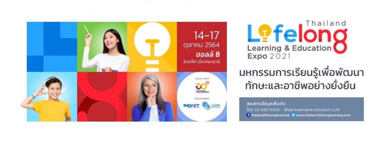 Thailand Lifelong Learning & Education Expo 2021 Zipevent