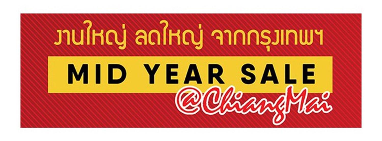 Mid Year Sale @Chiangmai Zipevent