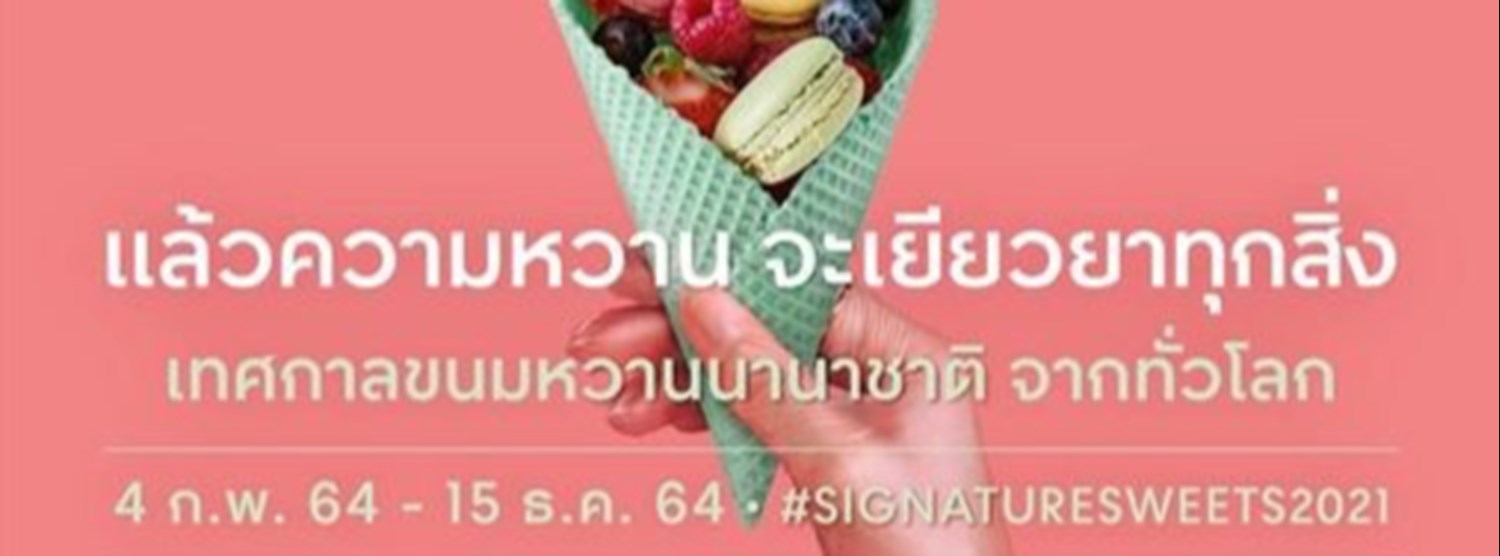 Signature Sweets @ชลบุรี Zipevent