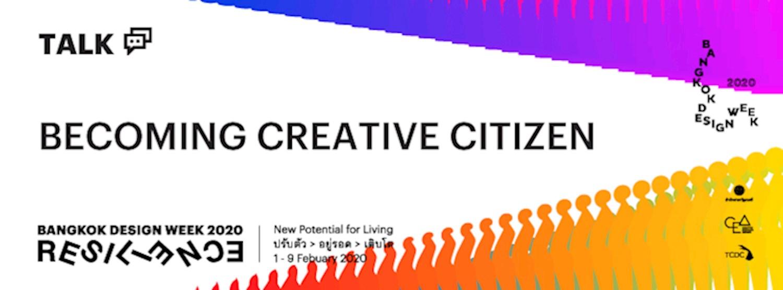 ปลุกความคิดสร้างสรรค์ให้คนเมือง / Becoming Creative Citizen Zipevent