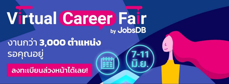 Virtual Career Fair by JobsDB Zipevent