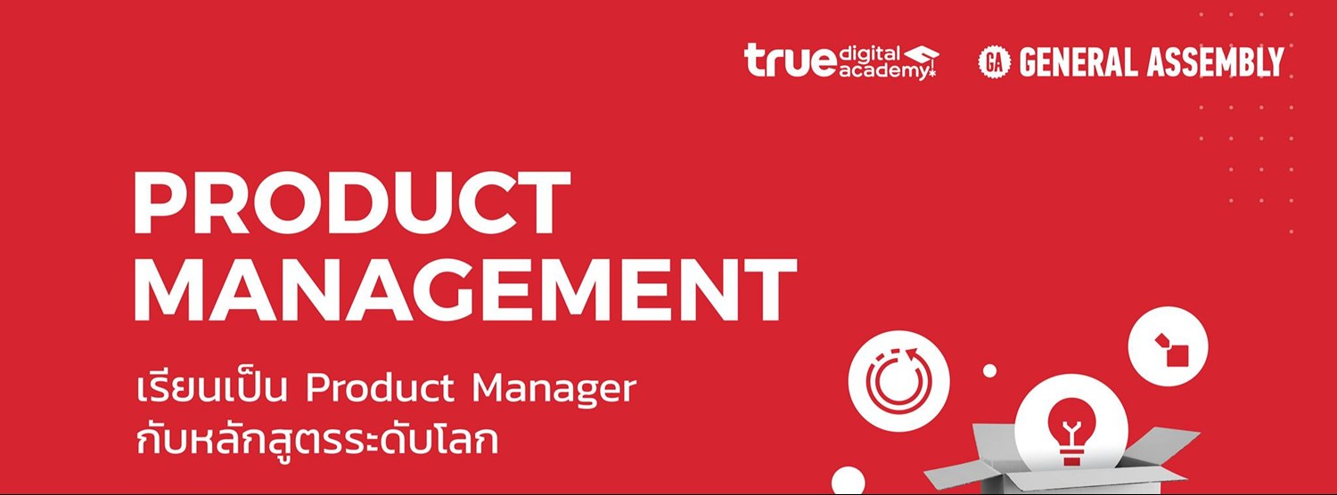 True Digital Academy เปิดคอร์ส Product Management ภายใต้ True Digital Park House of Digital Academy Zipevent