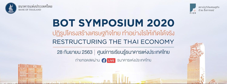 BOT Symposium 2020 Zipevent
