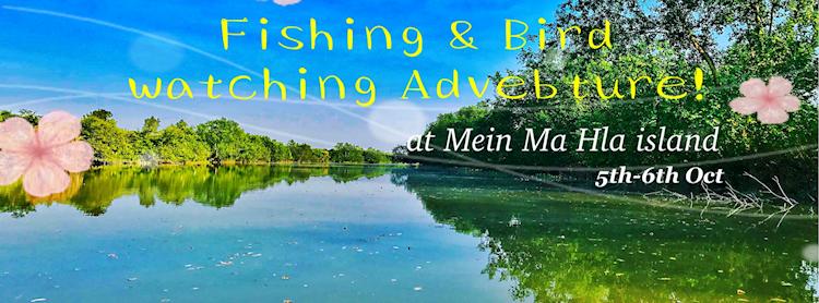 Fishing & Bird watching Adventure Zipevent